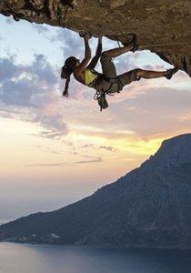 Adventure-Sport: Fitness mit Adrenalin-Kick